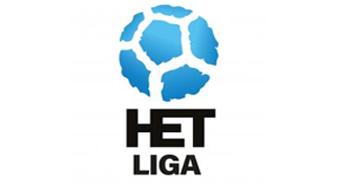 ฟุตบอล เช็ก ลีก้า (Czech First League)